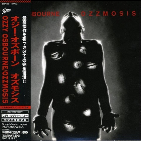 Ozzmosis (Japan)