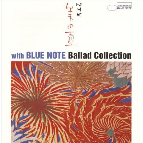 NHK Bi No Tsubo with Blue Note