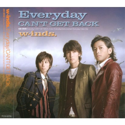 EVERY23/Can't Get Back (Limited Edition #1) (CD/DVD)