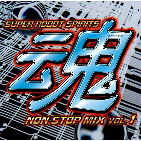 Original Game Soundtrack - Super Robot Spirits: Non Stop Remix, Vol. 1 (CD)
