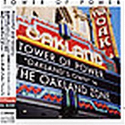 Oakland Zone (Bonus Tracks)