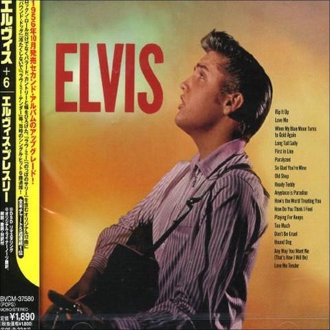Elvis (BMG Japan 18 Tracks)