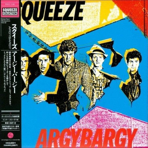 Argybargy (Japan Bonus Track)