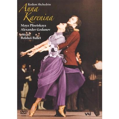 Anna Karenina Ballet (Widescreen)