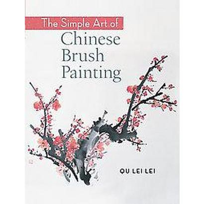 The Simple Art of Chinese Brush Painting (Paperback)