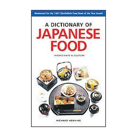 A Dictionary of Japanese Food (Paperback)