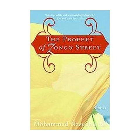 The Prophet of Zongo Street (Paperback)