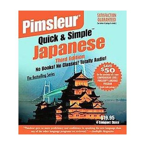 Pimsleur Quick and Simple Japanese (Compact Disc)