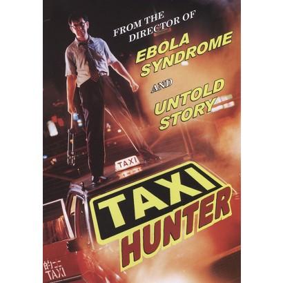 Taxi Hunter (Widescreen)