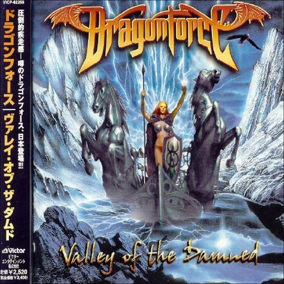 Valley of the Damned (Bonus Track)