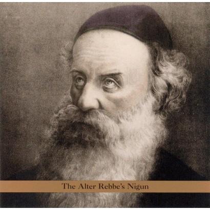 The Alter Rebbe's Nigun