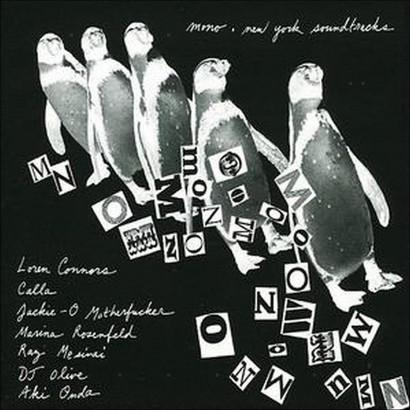 New York Soundtracks