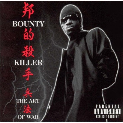 Ghetto Dictionary: The Art of War [Explicit Lyrics]