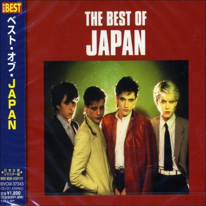 The Best of Japan (BMG)