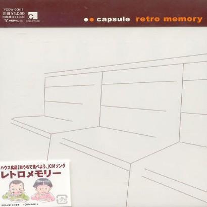 Retro-Memory