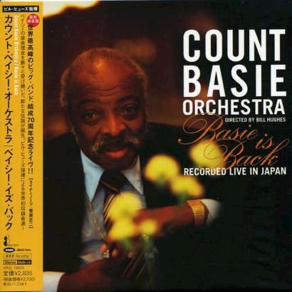 Basie Is Back (Japan)