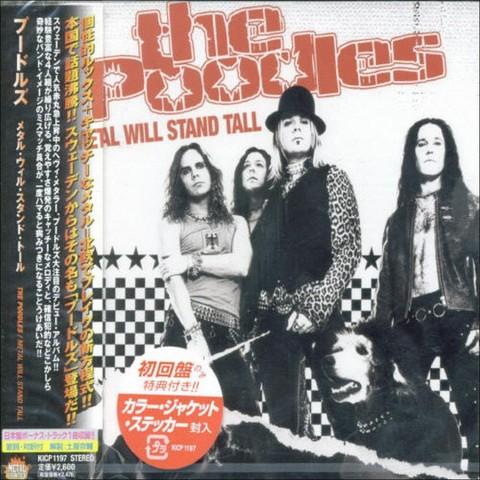 Metal Will Stand Tall (Bonus Track)