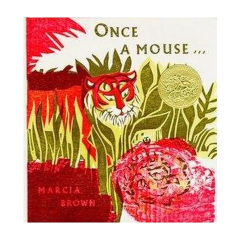 Once a Mouse (Hardcover)