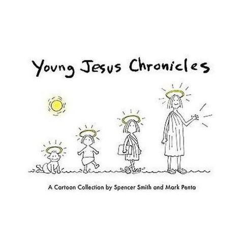 Young Jesus Chronicles (Paperback)