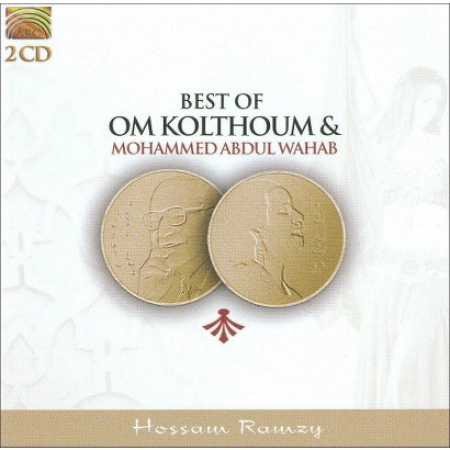 Best of Om Kolthoum and Mohammed Abdul Wahab