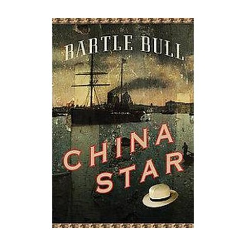 China Star (Paperback)