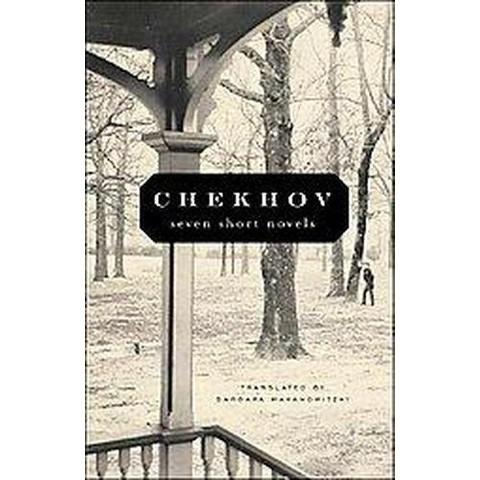 Seven Short Novels (Reissue) (Paperback)