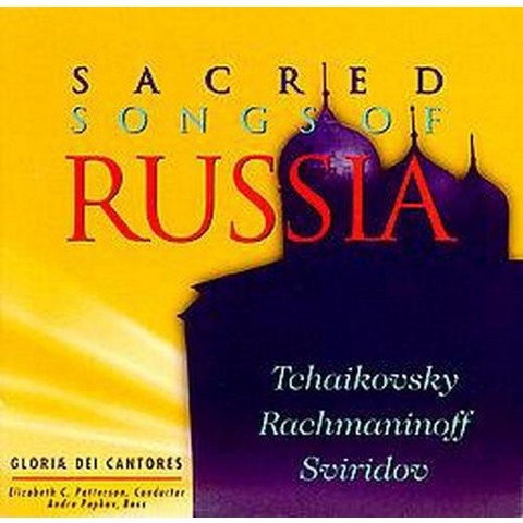 Sacred Songs of Russia (Compact Disc)