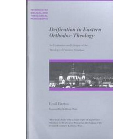 Deification in Eastern Orthodox Theology (Paperback)