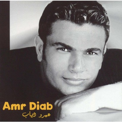 Best of Amro Diab