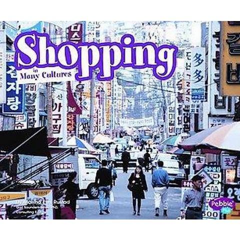 Shopping Around the World (Hardcover)