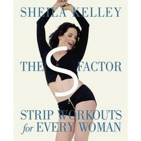 The S-Factor (Paperback)