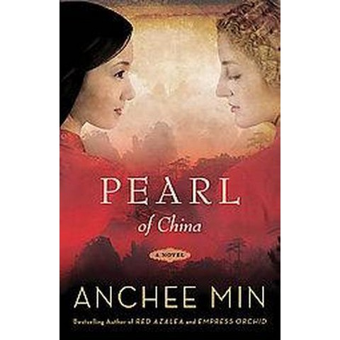 Pearl of China (Hardcover)
