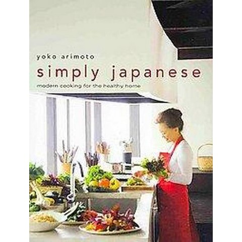 Simply Japanese (Hardcover)