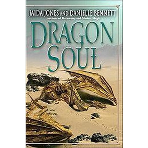 Dragonsoul (Hardcover)