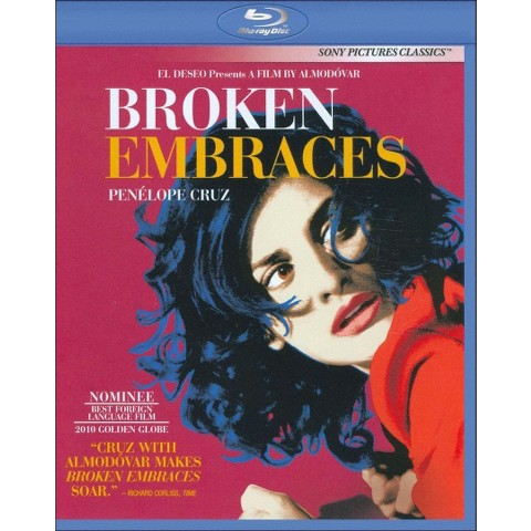 Broken Embraces (Blu-ray) (Widescreen)