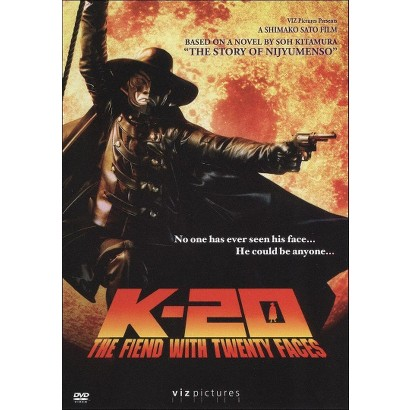 K-20: The Fiend with Twenty Faces (Widescreen)
