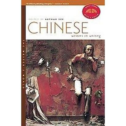 Chinese Writers on Writing (Paperback)