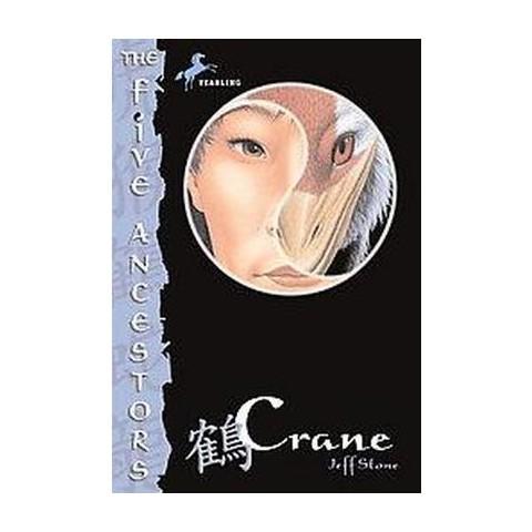Crane (Reprint) (Paperback)