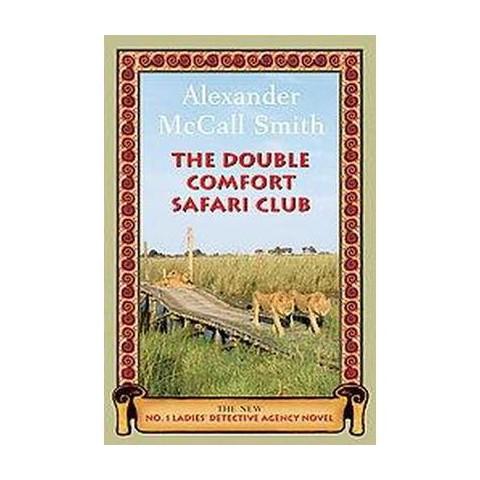 The Double Comfort Safari Club (Hardcover)