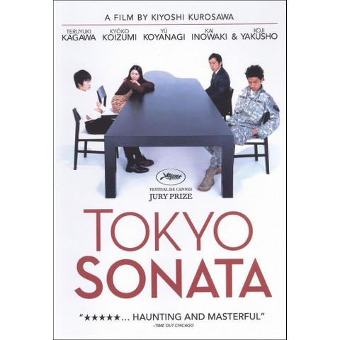 Tokyo Sonata (Widescreen)