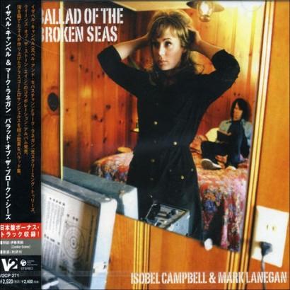 Ballad of the Broken Seas (Bonus Track)