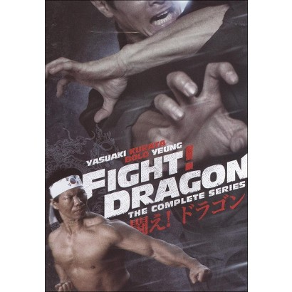 Fight! Dragon: The Complete Series (3 Discs)