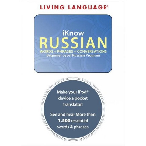 Iknow Russian (Mixed media product)