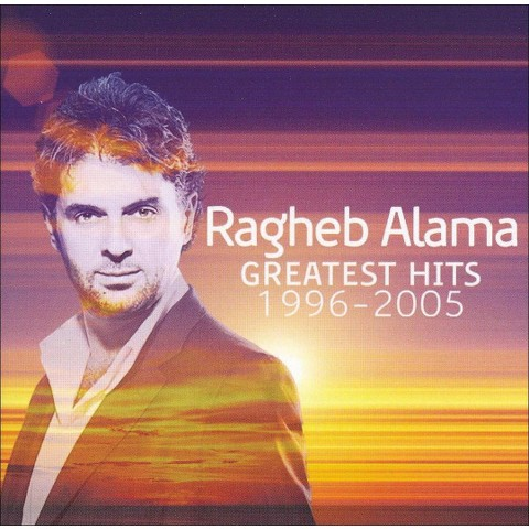 Greatest Hits 1996-2005