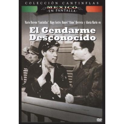 El Gendarme Desconocido (Widescreen)
