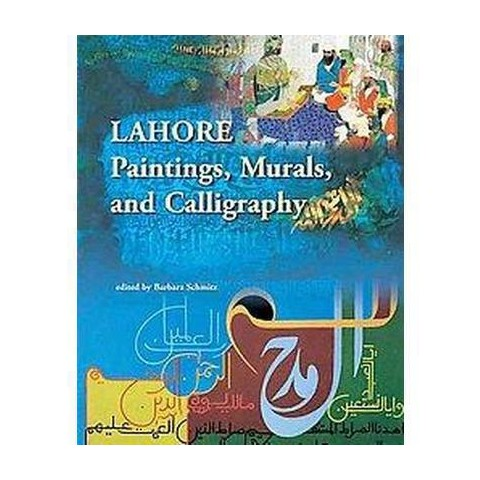 Lahore (61-4) (Hardcover)