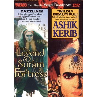 The Legend of the Suram Fortress/Ashik Kerib
