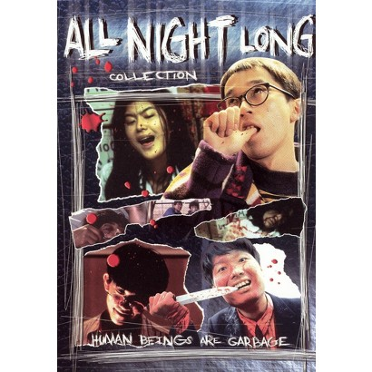 All Night Long Collection (3 Discs)