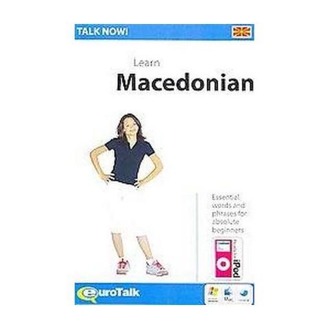 Talk Now! Learn Macedonian (Bilingual) (CD-ROM)
