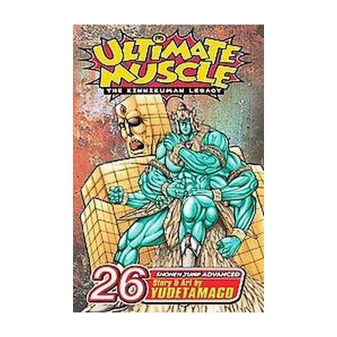 Ultimate Muscle 26 (Paperback)